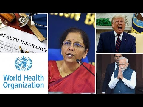 Trump, Modi, Health Insurance & Dirctor Of IMD