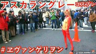 アスカ・ラングレー【コスプレ】Neon Genesis Evangelion アスカ・ラングレー  動画 17