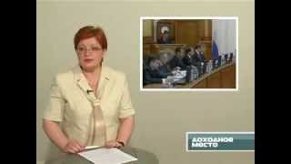 видео Существенные условия и особенности договора инвестирования