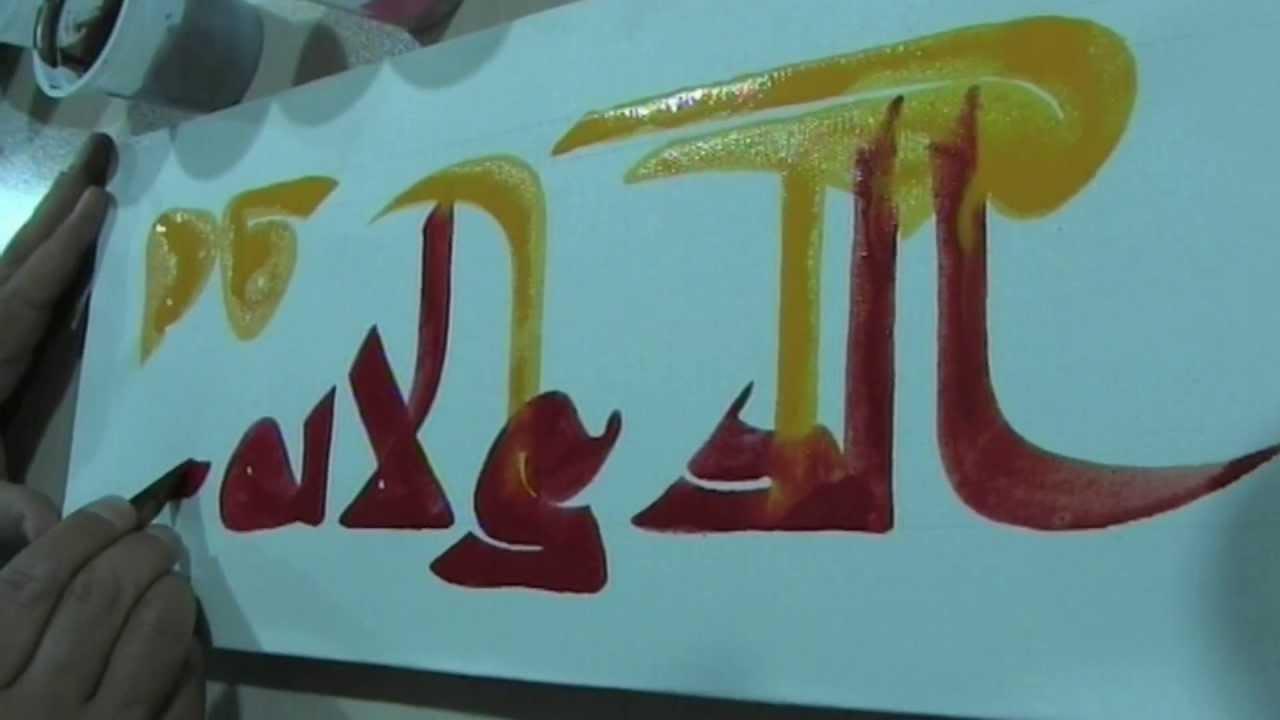 Kufic calligraphy workshop youtube