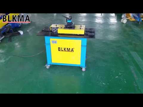 BLKMA Brand Air Duct Multi-function Pittsburgh Lock Forming Machine