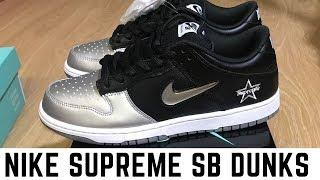Nike Supreme SB dunks black review
