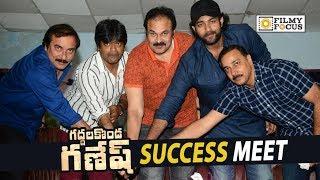 Gaddalakonda Ganesh Movie Success Meet || Varun Tej, Harish Shankar, Pooja Hegde - Filmyfocus.com