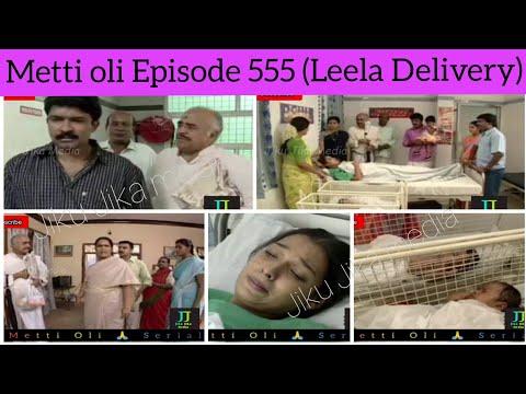 Metti Oli Serial 555 Episode /  Leela Delivery / Sun Tv Serial /Mettioli Today Episode