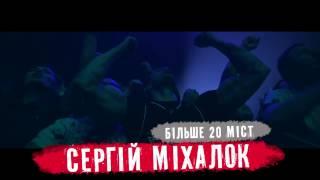 Brutto - первый тур по Украине(, 2015-01-28T14:51:10.000Z)