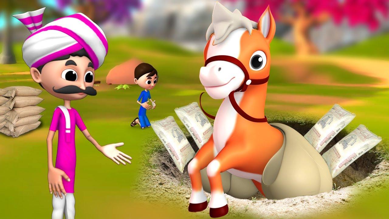Download తెలివైన గుర్రం - Intelligent Horse Telugu 3D Moral Short Stories   Fairy Tales   JOJO TV Stories