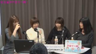 Cwave studio 大崎初音 水城恵利 華村みよこ 愛内よしえ Cwave フェイス...