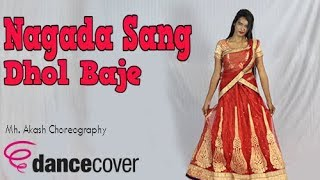 Nagada Sang Dhol Baje Dance Choreography | Bollywood Dance Cover | Indian Dance Video