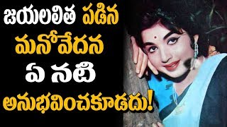 Jayalalitha and her RELATIONSHIP With MGR And Shoban Babu | #RIPAmma | Super Movies Adda