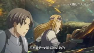 "Приколы из аниме ""Аватар короля"""