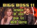 Bigg boss 11 shilpa shinde s big revelation on working with salman khan filmibeat mp3