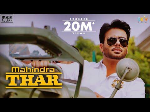 Thar (Unseen Cut of Bhabi) Mankirt Aulakh | Shree Brar | Avvy Sra | New Punjabi Songs 2020 | SKY