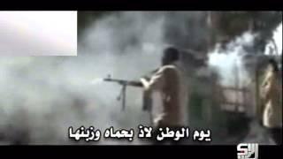 قصيدة فلوجة العز نشر سعيد خليل مغربي