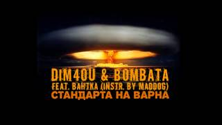 Dim4ou & Бомбата - Стандарта на Варна