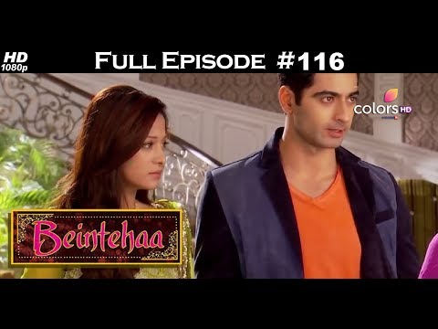 Beintehaa - Full Episode 116 - With English Subtitles - PakVim net