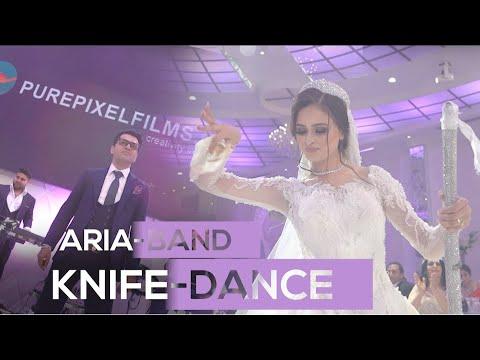 Afghan Luxury Wedding Knife Dance - Aria Band