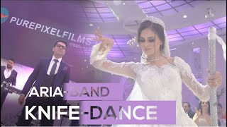 Afghan Luxury Wedding Knife Dance - Aria Band