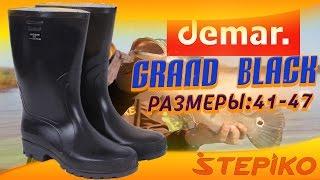 Мужские сапоги для охоты и рыбалки Demar GRAND BLACK. Видео обзор от STEPIKO.COM