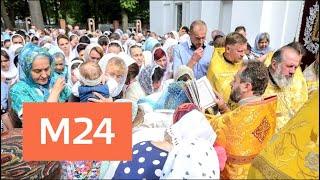 Смотреть видео Очередь к мощам святителя Луки продолжает расти - Москва 24 онлайн