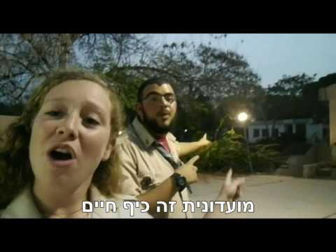 קומונת שדרות - כפר עזה 2016-2017