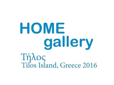 Home Gallery Tilos Island Greece 2016