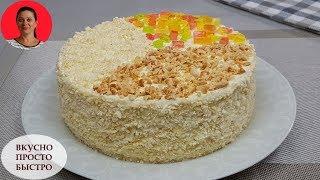 Без Духовки и Печенья! ✧ Торт Молочный Пломбир на Сковороде ✧ Домашний рецепт