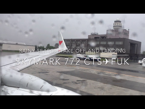 Skymark Airlines Boeing 737-800 Flight experience : Rainy take off! Sapporo/Chitose 札幌千歳⇒Fukuoka 福岡