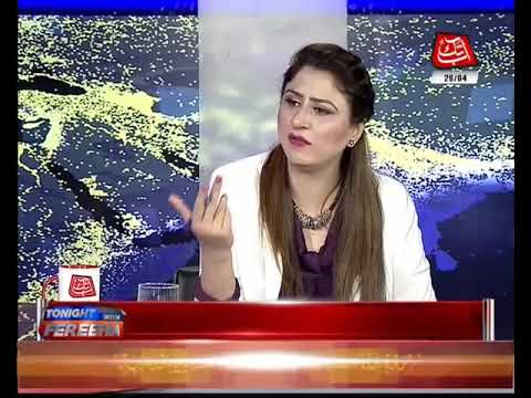 Tonight With Fereeha Ep 796 – 25 April 2018