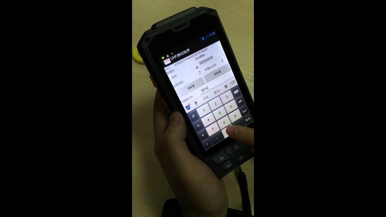 Vanch Android UHF RFID Handheld Reader