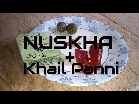 Thumbnail: Khail panni plus summer Nuskha for kabootar- World best energy feed for Pigeons Competition - baazi