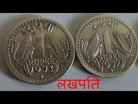 एक रुपए का सिक्का आपको लखपति बना सकता है जाने कैसे by star guruji