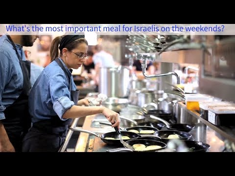 An Israeli brunch - a delicious way to celebrate the weekend