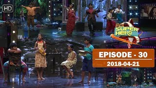 Hiru Super Hero | Episode 30 | 2018-04-21 Thumbnail