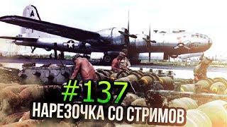 Су-6 (М-71Ф) ШИКАРНАЯ ШТУРМОВКА, Джамбо против Джамбо, Super Hellcat ловим ТИГРОВ