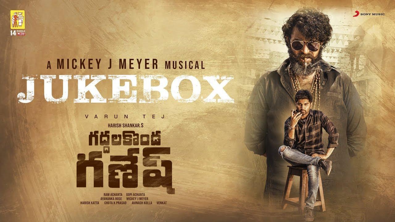 Valmiki - Jukebox (Telugu)