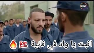 حالات واتس من مهرجان ايوا مش بتاع مشاكل بس انت جرب غناء