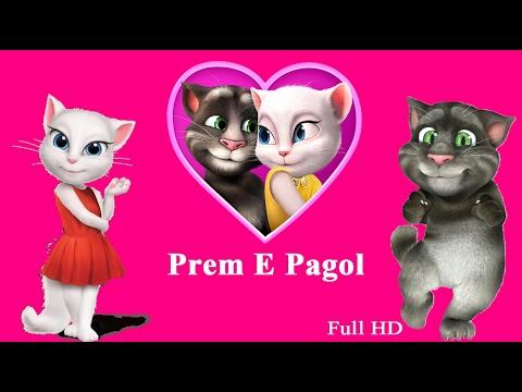 Prem E Pagol Full Song  Haripada Bandwala ...