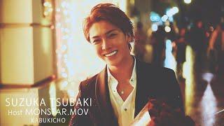 superstar店舗情報はコチラ https://www.star-guys.jp/kantou/kabukicho...