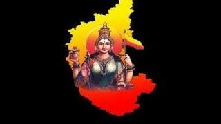 Karunada Thaayi sadaa chinmayi Karaoke with Karnataka covered all districts Famous Photos