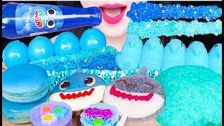 MOST POPULAR BLUE DESSERT ASMR *TWIST DRINK, ROCK CANDY, SNOBALL, JELLY POP 파란 음식 먹방 EATING SOUNDS