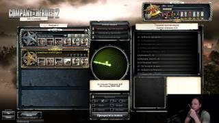 Company of Heroes 2 Ep1