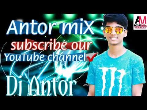 Kou_na_Januk(Pagola mix)DJ Antor