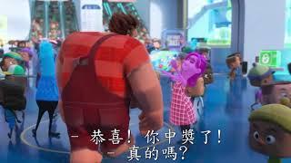 《無敵破壞王2: 網路大暴走》精彩搶先看! 今年11月大銀幕ONLINE!