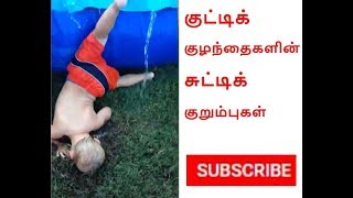TRY NOT TO LAUGH or GRIN: Funny Kids Fails Compilation 2017 | Best Whatsapp Funny Videos 1