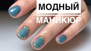 Трендовый маникюр Простой дизайн ногтей