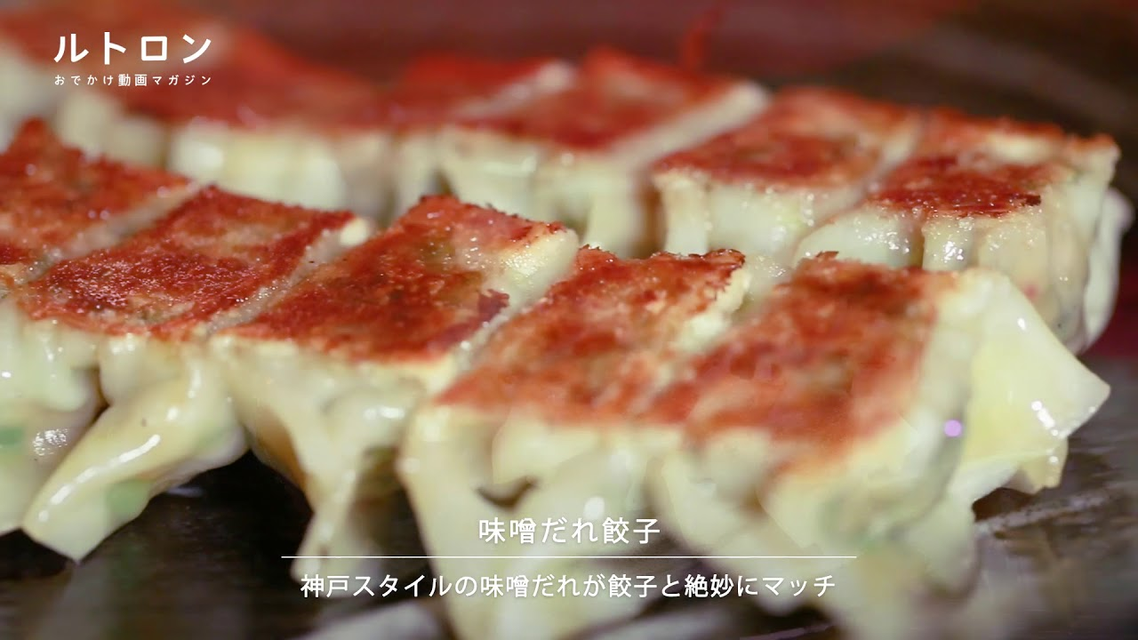 餃子 味噌 だれ
