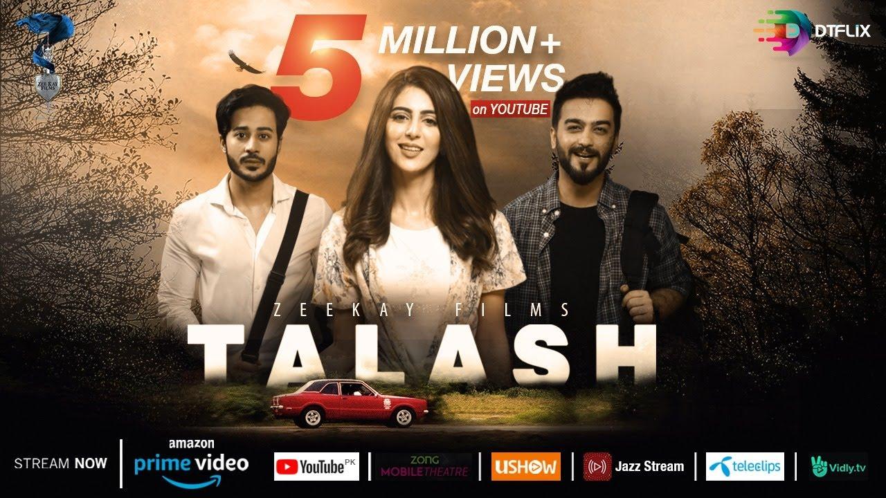 Download TALASH | Pakistani Film | Ahmed Zeb, Noman Sami, Fariya Hassan, Saleem Mairaj, Mustafa Qureshi