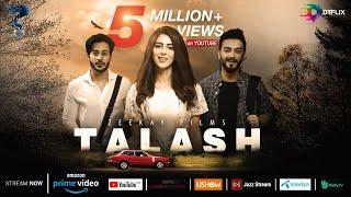 TALASH  Pakistani Film  Ahmed Zeb, Noman Sami, Fariya Hassan, Saleem Mairaj, Mustafa Qureshi