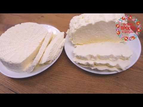 Сыр из кефира в домашних условиях рецепт с фото пошаговое из молока