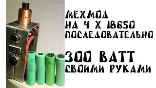 видео Труба полипропиленовая 40 х 6,7 мм